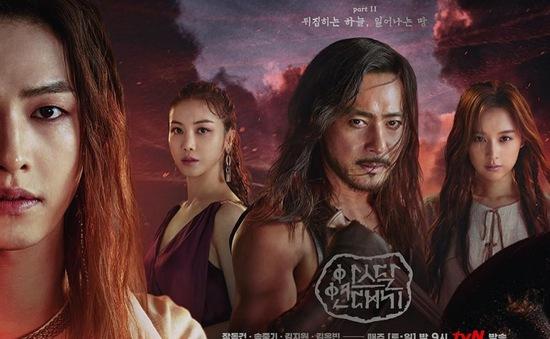 Phim của Song Joong Ki quay phần mới vào cuối năm