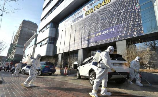 Thêm 60 trường hợp nhiễm COVID-19, Hàn Quốc ban hành quy tắc phòng dịch mới