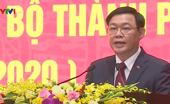 """""""Đảng bộ TP Hà Nội sẽ tiếp tục đổi mới mạnh mẽ, toàn diện và đồng bộ"""""""