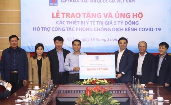 Tập đoàn Dầu khí Quốc gia Việt Nam ủng hộ công tác phòng chống dịch COVID-19