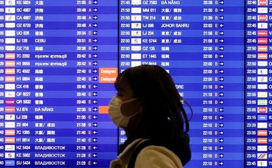 """Một trong những sân bay bận rộn nhất thế giới trở nên """"vắng như chùa Bà Đanh"""" vì COVID-19"""