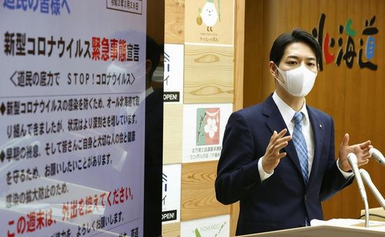 Tỉnh Hokkaido của Nhật Bản dỡ bỏ tình trạng khẩn cấp trong ngày 19/3