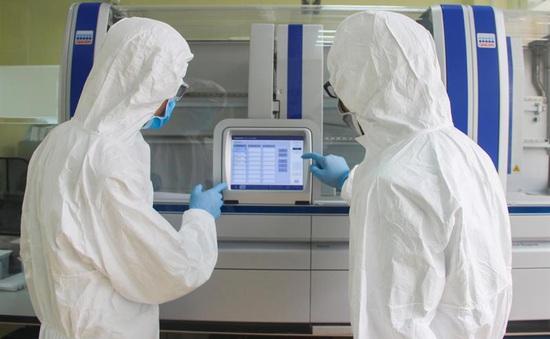 Yêu cầu báo cáo việc mua sắm máy Real-time PCR tự động phục vụ xét nghiệm
