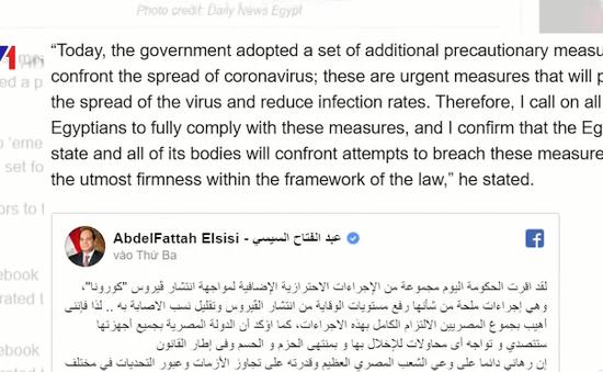 Trung Đông phạt nặng hành vi phớt lờ cách ly xã hội