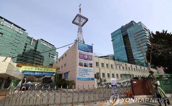 Hàn Quốc phát hiện ổ dịch COVID-19 mới liên quan tới giáo phái