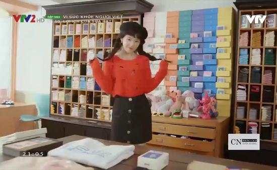 Mặc đẹp theo style thời trang của ca sĩ Irene