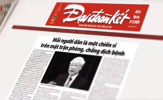 Cả nước hưởng ứng lời kêu gọi chống dịch của Tổng Bí thư, Chủ tịch nước