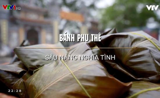 Khó quên hương vị bánh phu thê Đình Bảng – Đặc sản Bắc Ninh