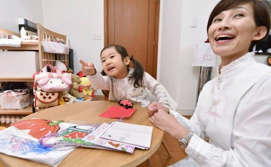 Dịch vụ trông trẻ, gia sư nở rộ tại Nhật Bản trong mùa dịch COVID-19
