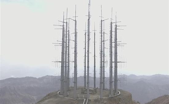 Iran ra mắt hệ thống radar phòng không mới