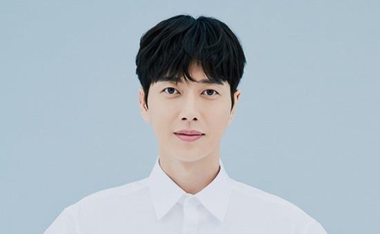 Park Hae Jin xác nhận tham gia phim kinh dị mới