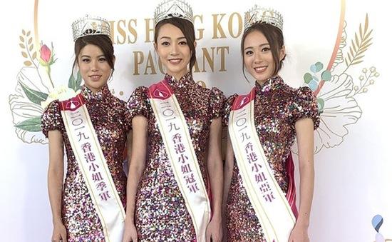 Hoa hậu Hong Kong 2020 được tổ chức dưới hình thức show thực tế