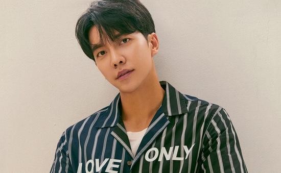 Lee Seung Gi đàm phán tham gia phim mới của tvN