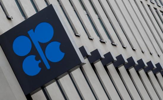 OPEC+ cần Mỹ cho thỏa thuận cắt giảm sản lượng dầu mỏ