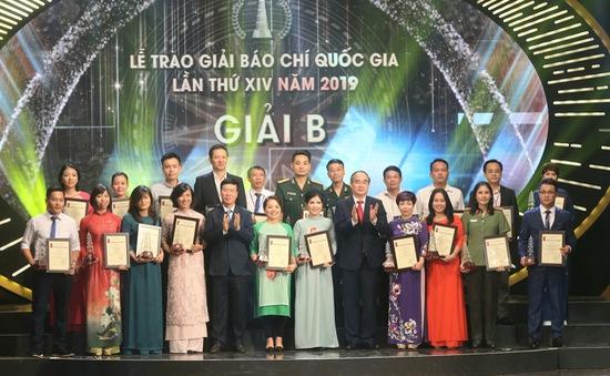 Danh sách tác giả, tác phẩm đoạt Giải Báo chí quốc gia lần thứ XIV - năm 2019