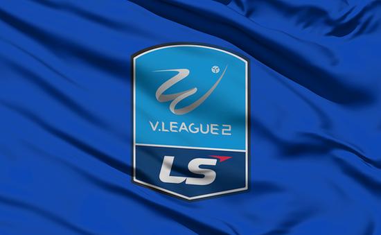 Kết quả, BXH vòng 8 giải hạng Nhất QG LS V.League 2-2020: S. Khánh Hòa BVN thua trận thứ 2 liên tiếp, CLB Phố Hiến lỡ cơ hội vươn lên dẫn đầu