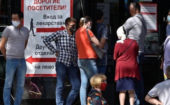 """Tranh cãi quanh """"Bệnh viêm phổi nguy hiểm hơn COVID-19"""" ở Kazakhstan"""