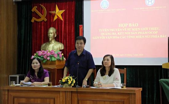 Giới thiệu, quảng bá sản phẩm OCOP gắn với văn hóa các tỉnh miền núi phía Bắc tại các tuyến phố đi bộ Hà Nội