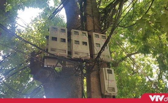 Tin nóng đầu ngày 17/7: Xem xét kỷ luật cán bộ vụ tiền điện tăng bất thường vì đấu nhầm công tơ