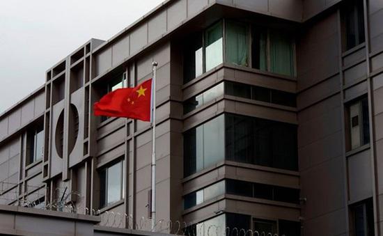 Mỹ bắt 3 công dân Trung Quốc do gian lận thị thực