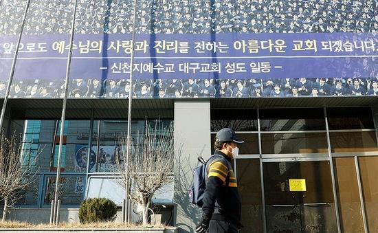 Hàn Quốc bắt 3 thành viên giáo phái Tân Thiên Địa vì tội cản trở thi hành công vụ