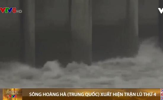 Sông Hoàng Hà (Trung Quốc) xuất hiện trận lũ thứ 4