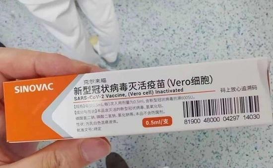 Cảnh báo lừa đảo bán vaccine COVID-19 trên mạng xã hội ở Trung Quốc