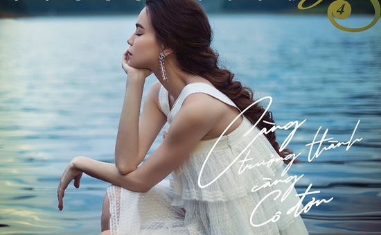 Album Love Songs Collection 4 của Hồ Ngọc Hà chính thức lên kệ
