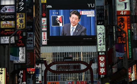 Nhật Bản có thể tiếp tục duy trì chính sách Abenomics