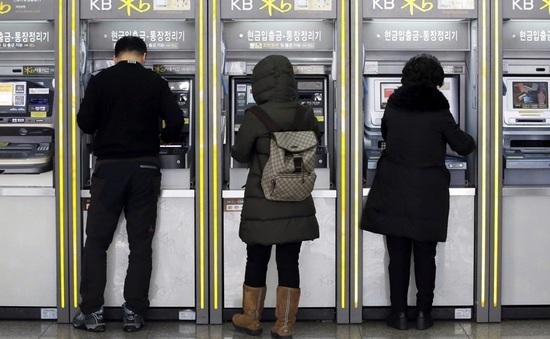 4 ngân hàng lớn Hàn Quốc sử dụng thí điểm thiết bị ATM chung