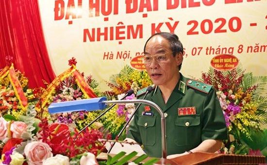 Trung tướng Đỗ Danh Vượng tái đắc cử Bí thư Đảng ủy Bộ đội Biên phòng