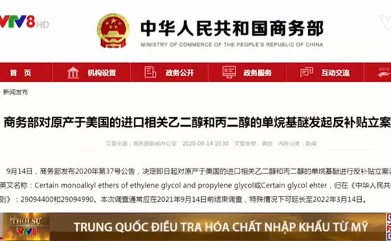 Trung Quốc điều tra hóa chất nhập khẩu từ Mỹ