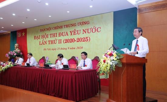 Nhân rộng các điển hình tiên tiến trong phong trào thi đua của Ban Nội chính Trung ương