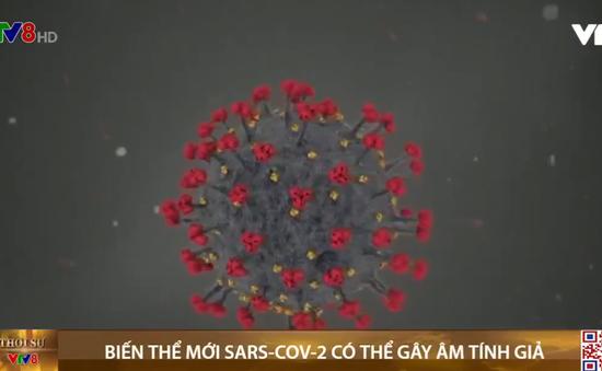 FDA cảnh báo biến thể mới SARS-CoV-2 có thể gây âm tính giả