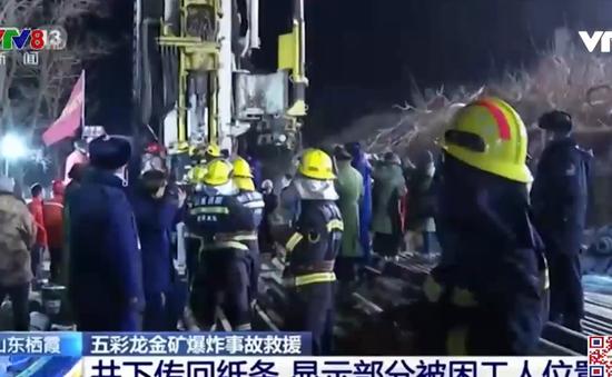 Trung Quốc : sập mỏ vàng 12 người vẫn còn sống