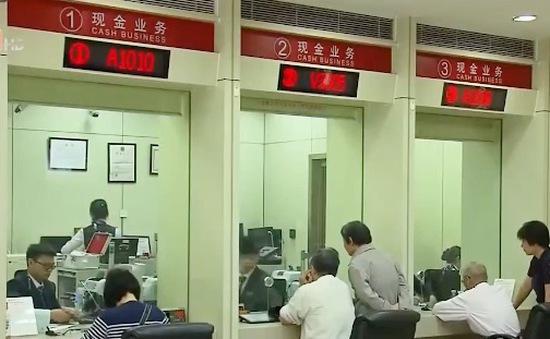 Nhà đầu tư nhỏ Trung Quốc rót tiền vào các quỹ đầu tư chuyên nghiệp