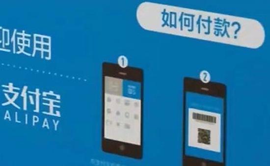 Trung Quốc tiếp tục siết chặt quy định trong lĩnh vực kỹ thuật số
