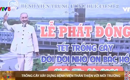 Thừa Thiên- Huế, Quảng Ngãi tổ chức Tết Trồng cây