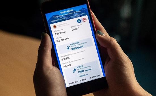 Trung Quốc sử dụng công nghệ kỹ thuật số như mũi nhọn trong cuộc chiến chống dịch COVID-19