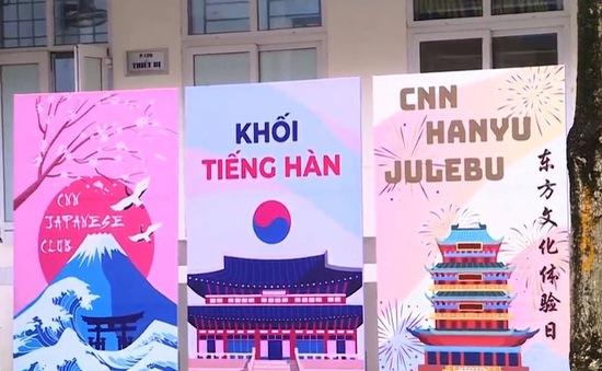 Thí điểm dạy tiếng Hàn tại một số trường Hà Nội