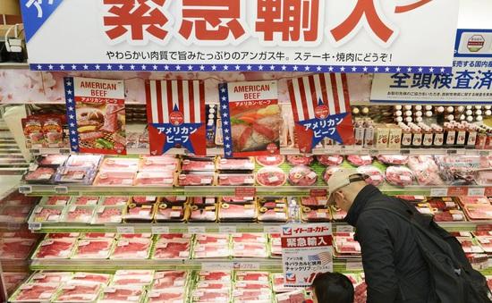Nhật Bản hạn chế khẩn cấp nhập khẩu thịt bò Mỹ