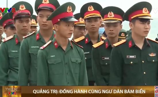 Quảng Trị tổ chức chương trình Đồng hành cùng ngư dân