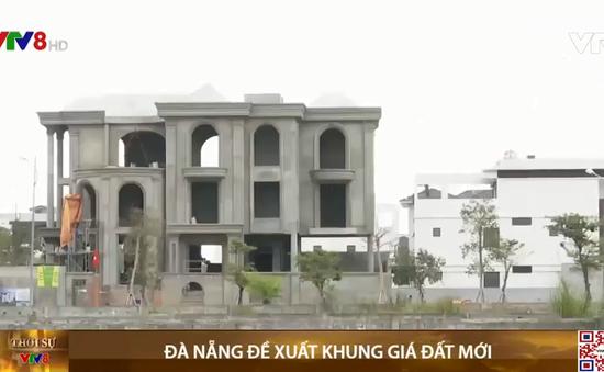 Đà Nẵng đề xuất khung giá đất mới