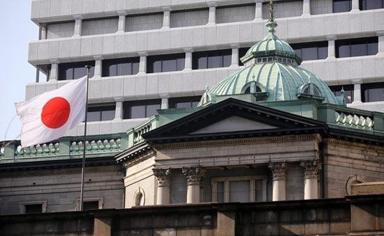 """BOJ thực hiện chính sách mới giúp """"hồi sinh"""" nền kinh tế Nhật Bản"""