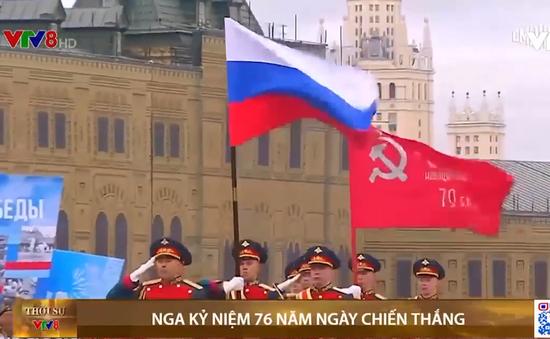 Duyệt binh kỷ niệm Ngày chiến thắng ở Nga