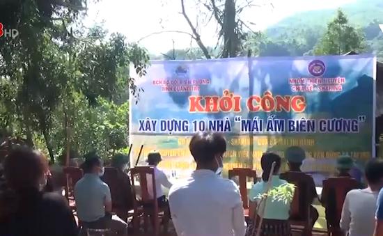 """Quảng Trị: Bộ đội Biên phòng xây dựng nhiều nhà """"Mái ấm biên cương"""""""