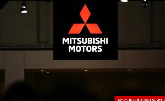 Mitsubishi nộp gần 30 triệu USD tiền phạt vụ gian lận khí thải