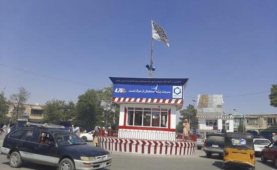 Taliban chiếm Mazar-i-Sharif, thành trì cuối cùng ở miền Bắc của Chính phủ Afghanistan
