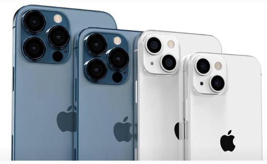 """Giá bán iPhone 13 có thể gây """"shock""""?"""