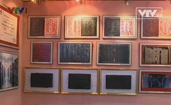 Triển lãm Mộc bản triều Nguyễn tại Đà Lạt